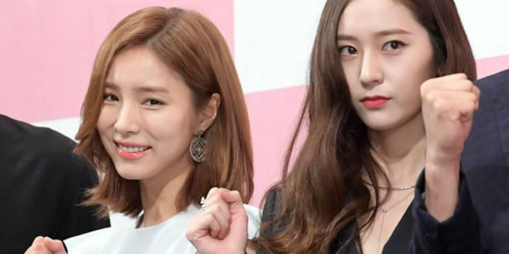 Tin sao Hàn 4/7: Kim Soo Hyun bật mí về cảnh nóng cùng Sulli -6