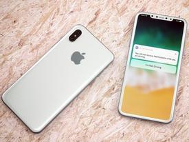 iPhone 8 có viền mỏng nhất từ trước đến nay, loại bỏ Touch ID?