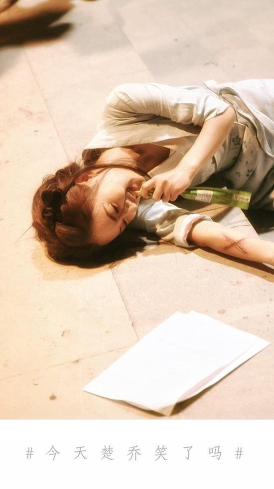 Triệu lễ dĩnh: Sở kiểu truyện ảnh hậu trường -15