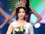 Tin sao Hàn hot 8/7: tân Hoa hậu Hàn 2017 gây xôn xao quốc gia vì quá xấu