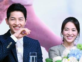 Sao Hàn 11/7: Song Joong Ki tiết lộ mối tình với Song Hye Kyo 'chẳng khác mấy người thường'