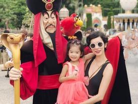 Nhật ký hành trình du ngoạn Nhật Bản của hai mẹ con Xuân Lan