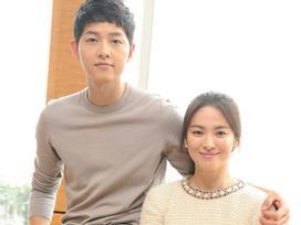 Sao Hàn 12/7: Bố Song Joong Ki nghĩ gì về con dâu tương lai Song Hye Kyo?