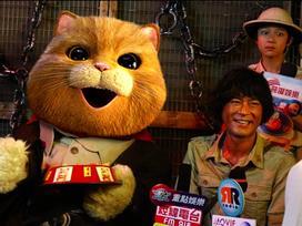 'Siêu mèo': Khi mèo đâu chỉ là thú cưng, mà còn ôm dã tâm xâm chiếm trái đất