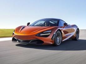 McLaren 720S 2018 hơn 300.000 USD được khui container thế nào?