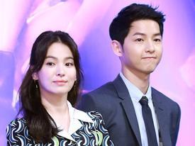 Cha mẹ Song Joong Ki - Song Hye Kyo gặp nhau bàn chuyện cưới hỏi