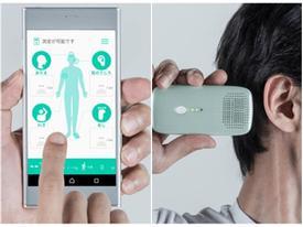 Người Nhật vừa phát minh ra một thiết bị có thể 'ngửi' được mùi khó chịu của bạn