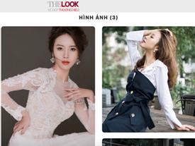 Sau nụ hôn 'gầm bàn', Vũ Ngọc Châm bất ngờ đăng ký thi 'The Look 2017'