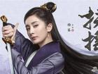 Sau scandal cướp vai, Dương Mịch khoe tạo hình cổ trang đẹp mê hồn