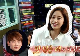 Bi Rain lần đầu tiết lộ về vợ Kim Tae Hee: 'Cô ấy đẹp nhất là khi...?'