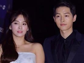 Song Hye Kyo sẽ không đến xem phim của Song Joong Ki