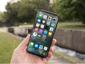 Không cần cài báo thức, iPhone sắp có khả năng tự gọi bạn dậy đúng giờ dựa vào thói quen ngủ