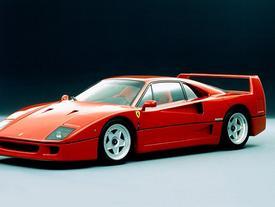 Ferrari F40 - 30 năm thăng trầm của mẫu xe huyền thoại