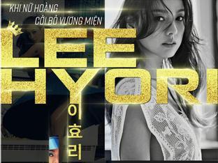 Lee Hyori: Mãi mãi dấu ấn nữ hoàng dù vương miện sớm buông