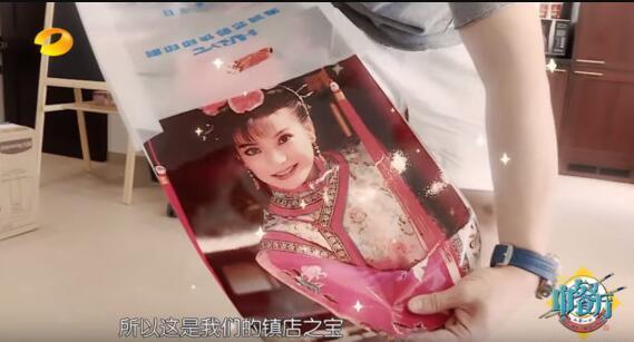 Huỳnh Hiểu Minh coi bức ảnh Triệu Vy thời 'Hoàn châu cách cách' như kho bá-1