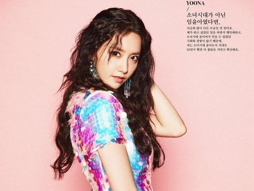 Jessica xuất hiện chớp nhoáng trong teaser comeback đầu tiên của SNSD