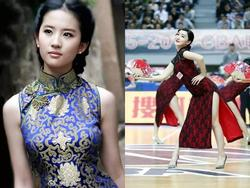 Đây là thứ trang phục truyền thống sexy nhất của phụ nữ Trung Quốc