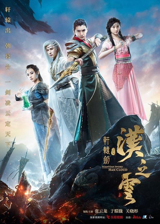 Phim truyền hình Hoa ngữ tháng 8: Dương Mịch đối đầu Tôn Lệ và Địch Lệ Nhiệt Ba-1