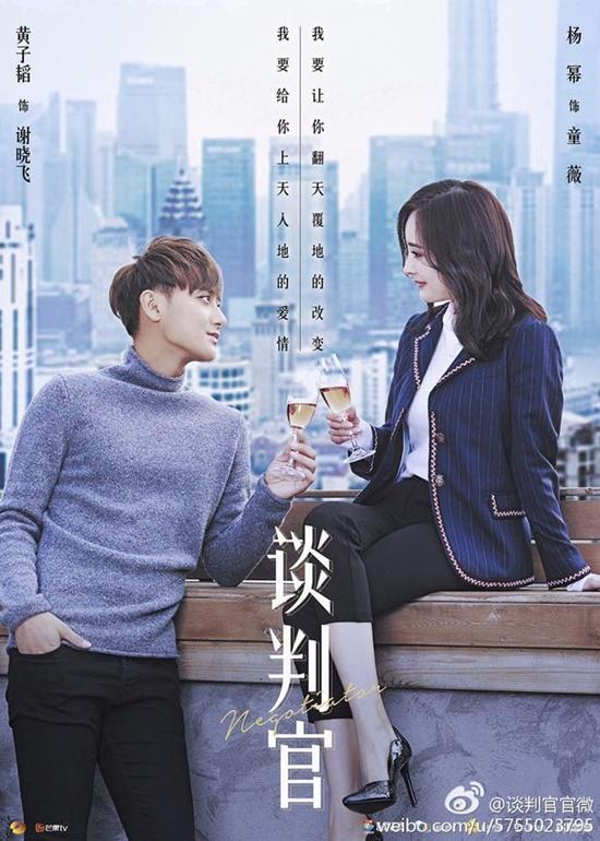 Phim truyền hình Hoa ngữ tháng 8: Dương Mịch đối đầu Tôn Lệ và Địch Lệ Nhiệt Ba-4
