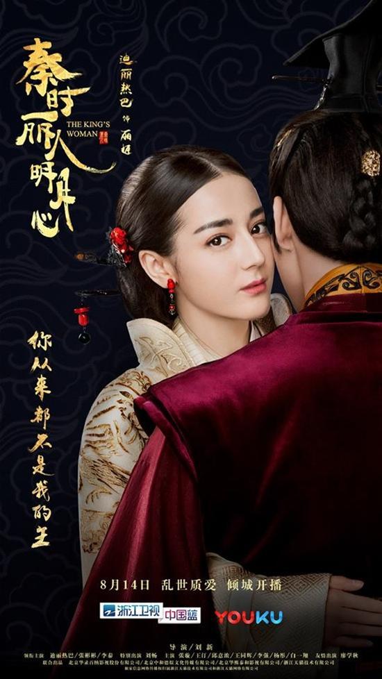 Phim truyền hình Hoa ngữ tháng 8: Dương Mịch đối đầu Tôn Lệ và Địch Lệ Nhiệt Ba-8