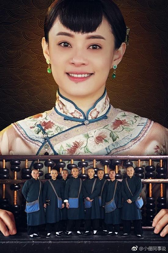 Phim truyền hình Hoa ngữ tháng 8: Dương Mịch đối đầu Tôn Lệ và Địch Lệ Nhiệt Ba-10