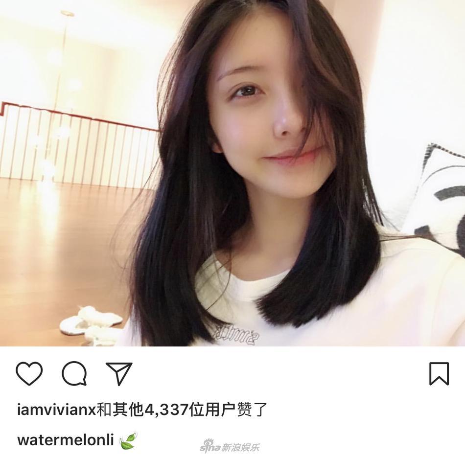 Vừa rộ tin kết hôn, thiếu gia Vương Tư Thông lại cặp kè hot girl khác-4
