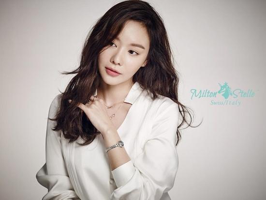 Sau 11 năm, 'người đẹp ngàn cân' Kim Ah Joong bây giờ ra sao?-6