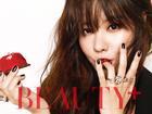 Sau 11 năm, 'người đẹp ngàn cân' Kim Ah Joong bây giờ ra sao?