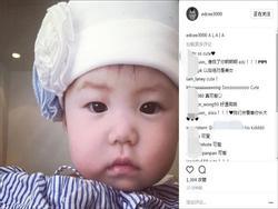 Trần Quán Hy lần đầu chia sẻ hình ảnh 'con gái rượu' của anh và bạn gái người mẫu Victoria's Secret