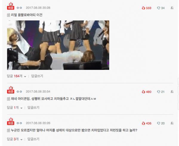 Fancam giả gái của iKON bị chỉ trích cợt nhả, thiếu tôn trọng phụ nữ-1
