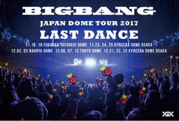 Fan được gặp lại BigBang 4 thành viên với tour diễn tại Nhật ngay trong năm nay-1