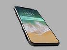 Đây là chiếc iPhone sẽ được Apple giới thiệu
