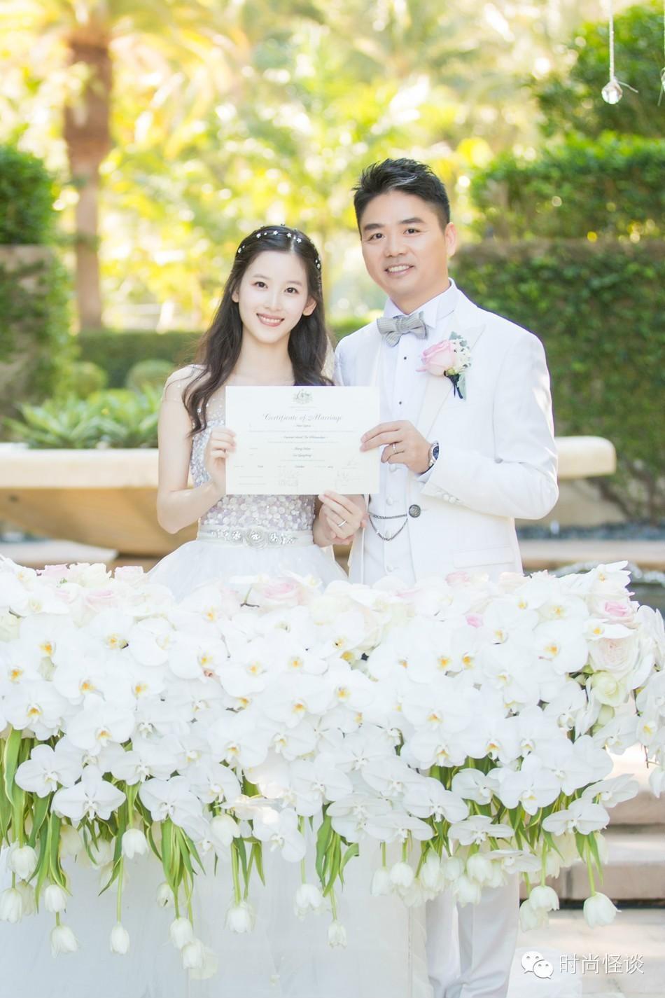 'Cô bé trà sữa' Trương Trạch Thiên trở thành tỷ phú trẻ nhất Trung Quốc-2
