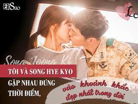 Đâu chỉ có Huỳnh Hiểu Minh là 'soái ca', Song Joong Ki còn ngọt ngào và ướt át gấp ngàn lần hơn