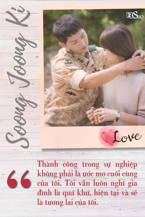 Đâu chỉ có Huỳnh Hiểu Minh là soái ca, Song Joong Ki còn ngọt ngào và ướt át gấp ngàn lần hơn-2