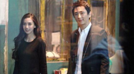 Angela Baby bị lộ ảnh tiệc tùng cùng thiếu gia giàu nhất Trung Quốc Vương Tư Thông-3