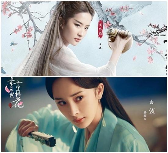 Bạn thích 'Tam sinh tam thế' của Dương Mịch hay Lưu Diệc Phi?-1