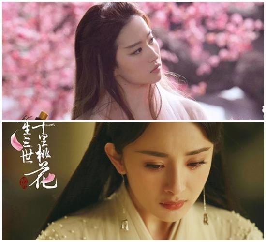 Bạn thích 'Tam sinh tam thế' của Dương Mịch hay Lưu Diệc Phi?-2