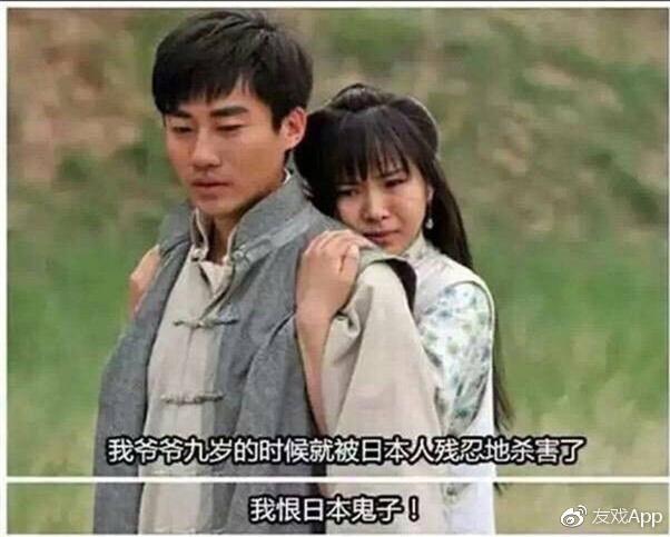 Cười ra nước mắt với những lời thoại hài hước trong phim Hoa ngữ-2