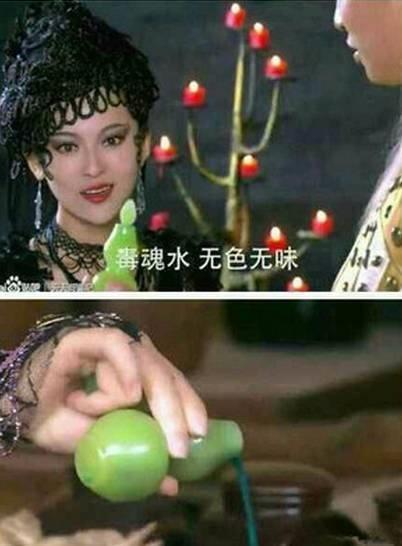 Cười ra nước mắt với những lời thoại hài hước trong phim Hoa ngữ-4