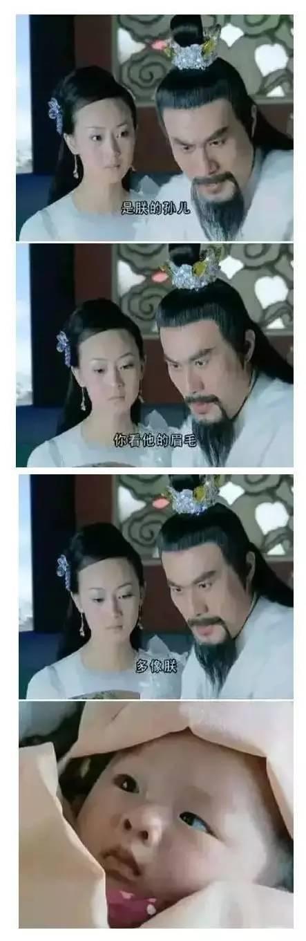 Cười ra nước mắt với những lời thoại hài hước trong phim Hoa ngữ-5