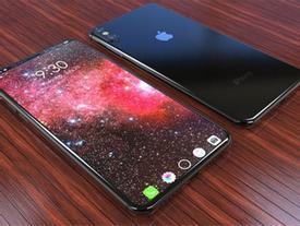 Ảnh dựng thiết kế cuối cùng của iPhone 8