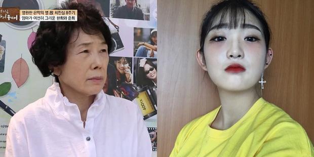 Con gái Choi Jin Sil bị chỉ trích thậm tệ vì yêu cầu cảnh sát tước quyền giám hộ của bà ngoại-1