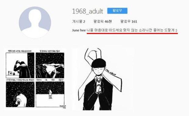 Con gái Choi Jin Sil bị chỉ trích thậm tệ vì yêu cầu cảnh sát tước quyền giám hộ của bà ngoại-2