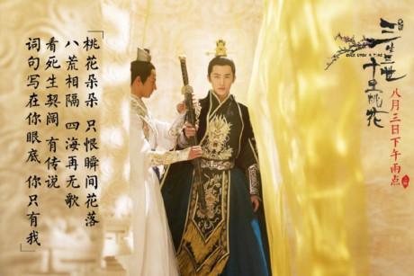 4 điểm cứu vãn danh dự cho 'Tam sinh tam thế' của Lưu Diệc Phi-1