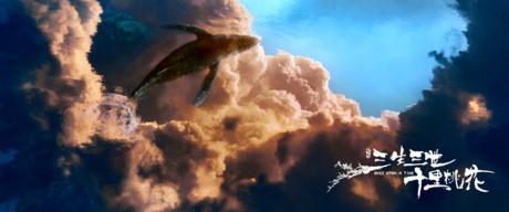 4 điểm cứu vãn danh dự cho 'Tam sinh tam thế' của Lưu Diệc Phi-7