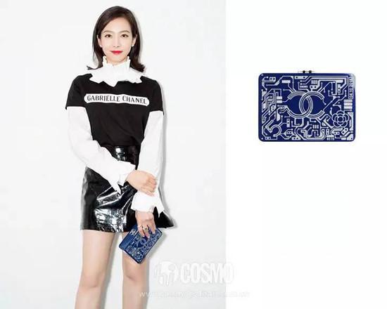 'Bóc giá' túi mini hàng hiệu của kiều nữ Kpop-2