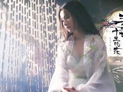 'Tam sinh tam thế' bản điện ảnh: Tạo hình của Lưu Diệc Phi bị chê ỉ ôi vì lông mày xếch, đầu đội mâm ngũ quả