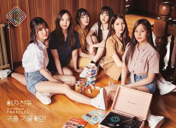Không phải SNSD, đã có girlgroup khác kịp 'hớt tay trên' cúp của EXO-2