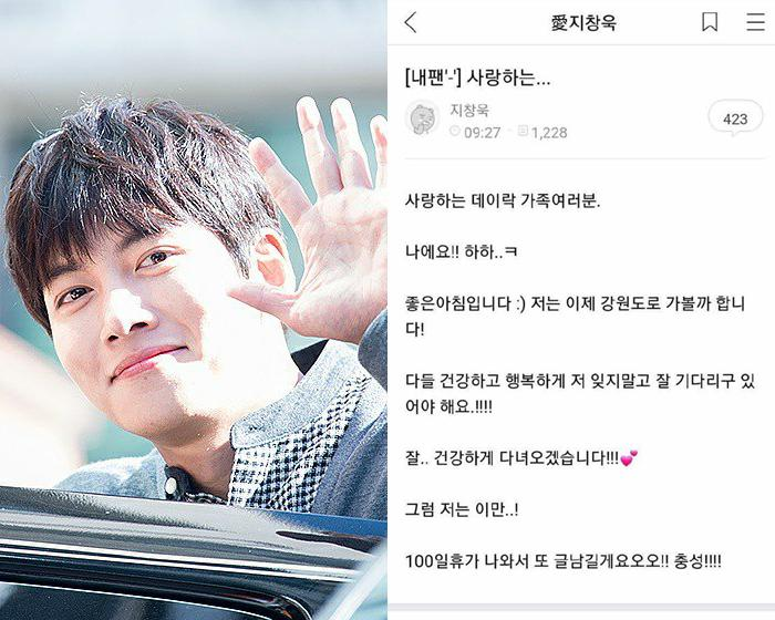 Người hâm mộ xót xa nhìn ngôi sao 'Cười lên Dong hae' Ji Chang Wook cạo đầu nhập ngũ-1